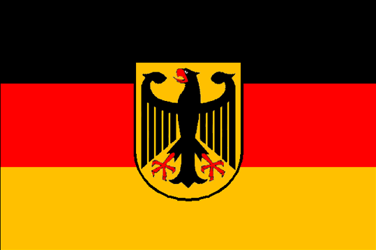 Товары из Германии: выбор, оплата, доставка