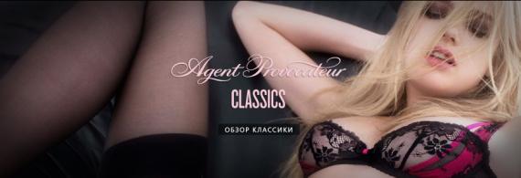 Магазин женского нижнего белья Agent Provocateur – нет предела совершенству!