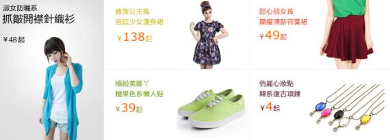 ... чтобы купить нужный товар это мебель, одежда, обувь, косметика,  телефоныДоставка товаров из Китая наложенным платежом, интернет-магазин  товаров из Китая ... 6340be4fadb