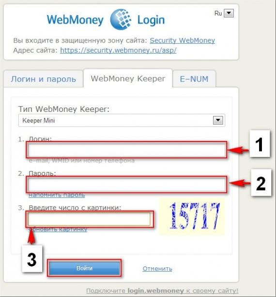 Что делать если в вебмани просит паспортные данные
