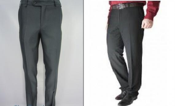 Майер брюки