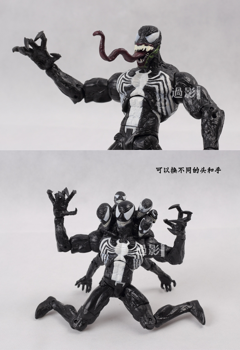 Зомби-апокалипсис: игрушки-ужастики купить игрушки-ужастики