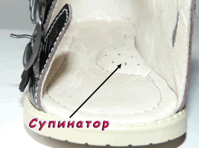 Как правильно выбрать детскую обувь Rutaobao.com