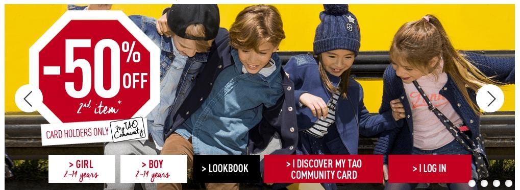 Распродажа детской одежды: сладкие предложения от известных магазинов распродажа
