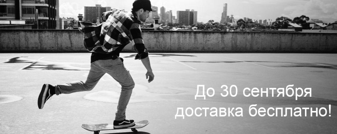 детская зимняя одежда производство россия купить