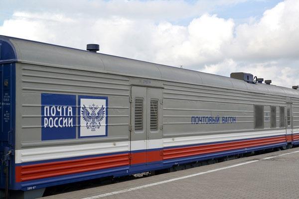 Из Китая в Россию поездом: новый способ доставки посылок посылки поездом