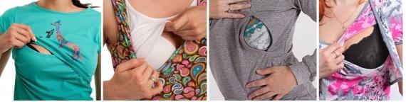 А вместо выводов наглядно покажу вам, дорогие родители, несколько секретов  одежды для кормящих мам. 40e945b10df