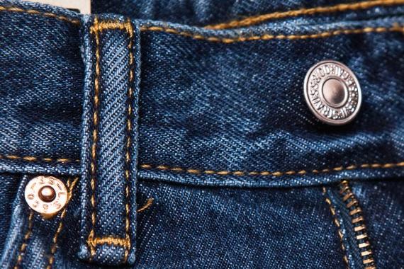 Джинсы Levi's 505. Как отличить оригинал от подделки как определить оригинал джинсов Levi's