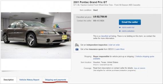 Как купить машину на eBay покупка авто на eBay