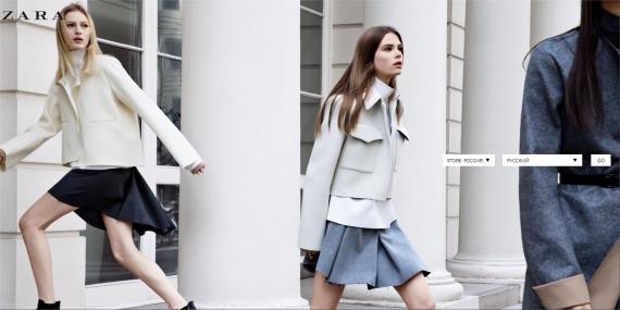 Как покупать на Zara Как покупать на Zara