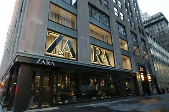 Известный бренд Zara открывает новые большие магазины Известный бренд Zara