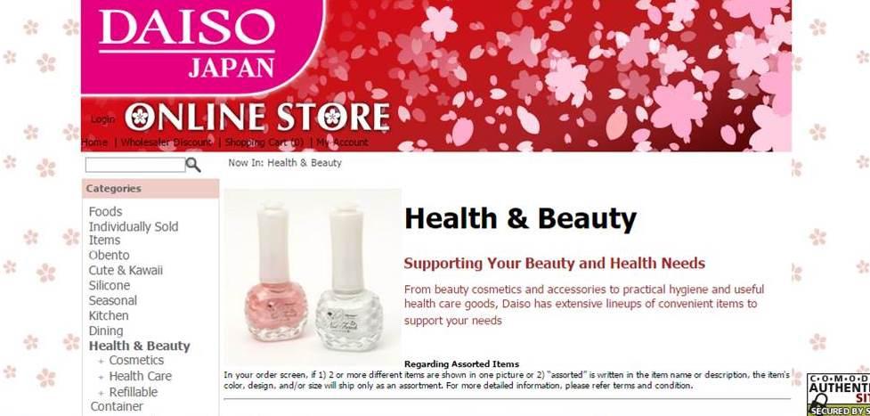 Японская косметика: где купить и что выбрать японская косметика