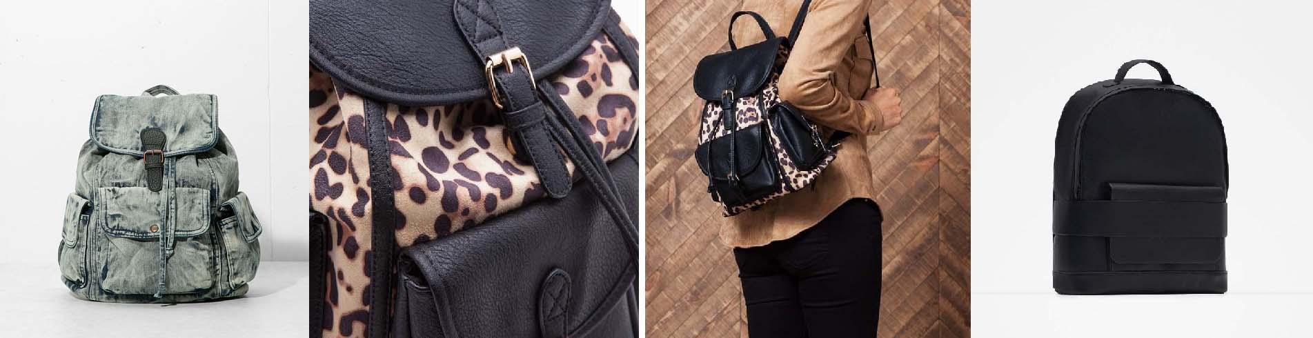 Сумка-рюкзак — ваш удобный аксессуар рюкзак Bershka