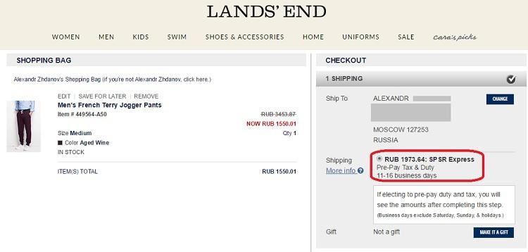 Джоггерсы Lands' End — проверим прямую доставку из США спортивные штаны
