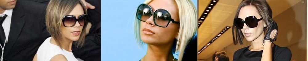 Разбираем стиль элегантной Виктории Бекхэм asos.com