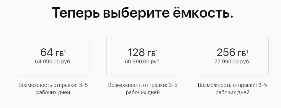 xr цены в россии